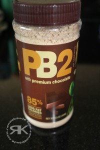powdered pb